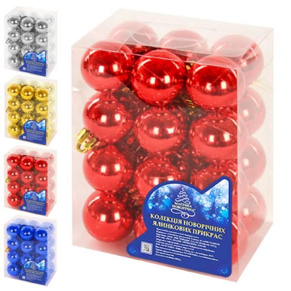 7039 8101 Елочные шарики 3см 24шт/кор (144уп)