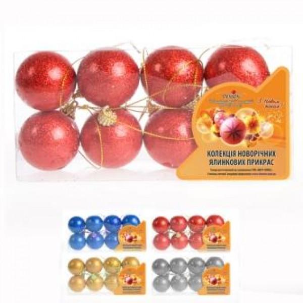 7040 Ялинкові іграшки Стенсон  8102, кулі, коробка, 4 см