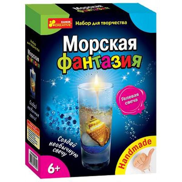 """2609 3064-01 Гелиевые свечи """"Морская фантазия"""" 14100297Р"""