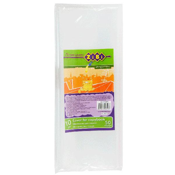 27173 /Обложки для тетрадей 50мкм