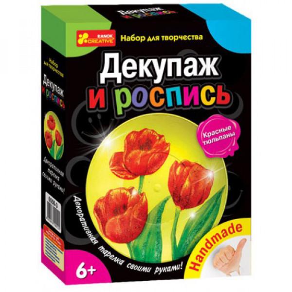 """12977 6550-3 Декупаж """"Червоний тюльпан"""" (тарілочка) 15100352Р(64.98)"""