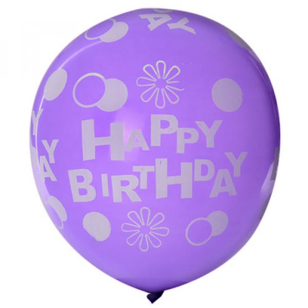 14638 Шарики надувные MK 0695 (100шт) набор День рождения, микс цветов, 50шт в кульке, 22-28-5см