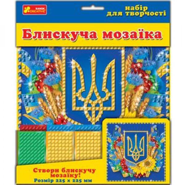 """8929 5559 Блискуча мозайка """"Український герб"""" 13165011У(45)"""