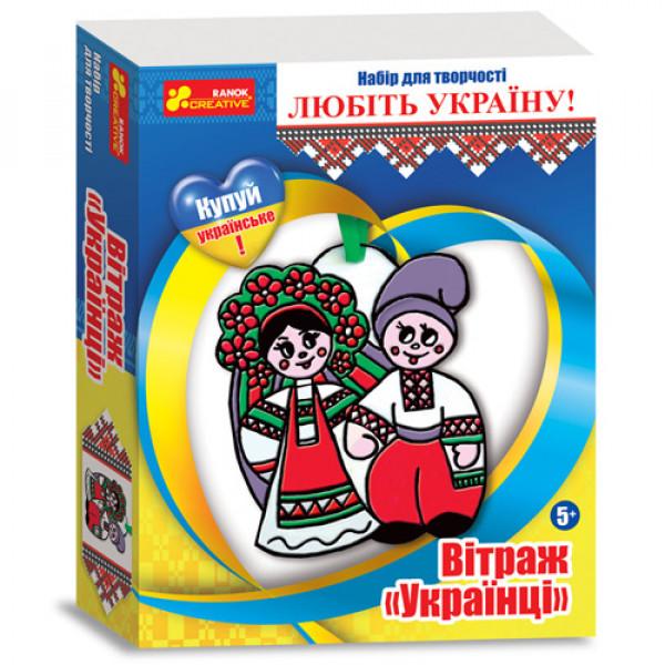 """17252 3035 Вітраж """"Українці"""" 15165004У"""