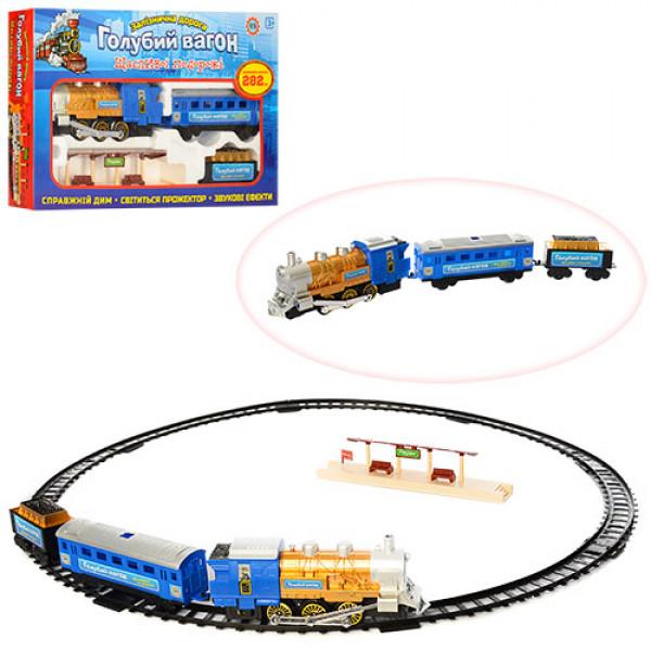 7889 ЖЕЛ Д 7014 (612) (12шт) Голубий вагон, муз(укр), свет, дым, длина путей 282см, в кор-ке, 48-30-7см