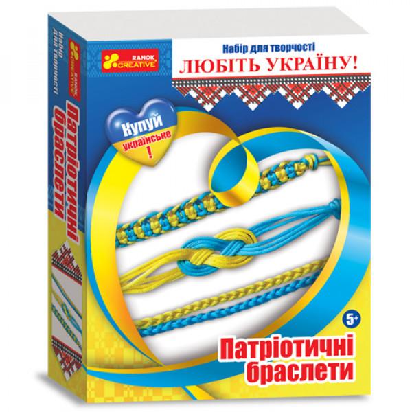 """19001 3035-1 Патріотичні браслети """"Україна"""" 15165003У(54.48)"""