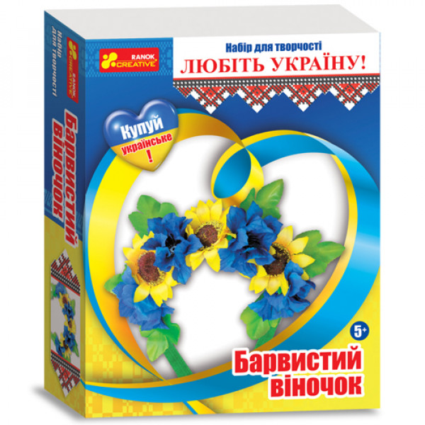 """19003 3035-3 Барвистий віночок """"Україна"""" 15165001У"""