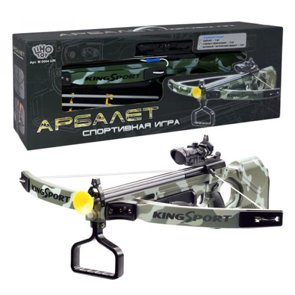 4234 Арбалет M 0004 U/R стріли на присосках, приціл, лазер, кор., 71-27-12 см.