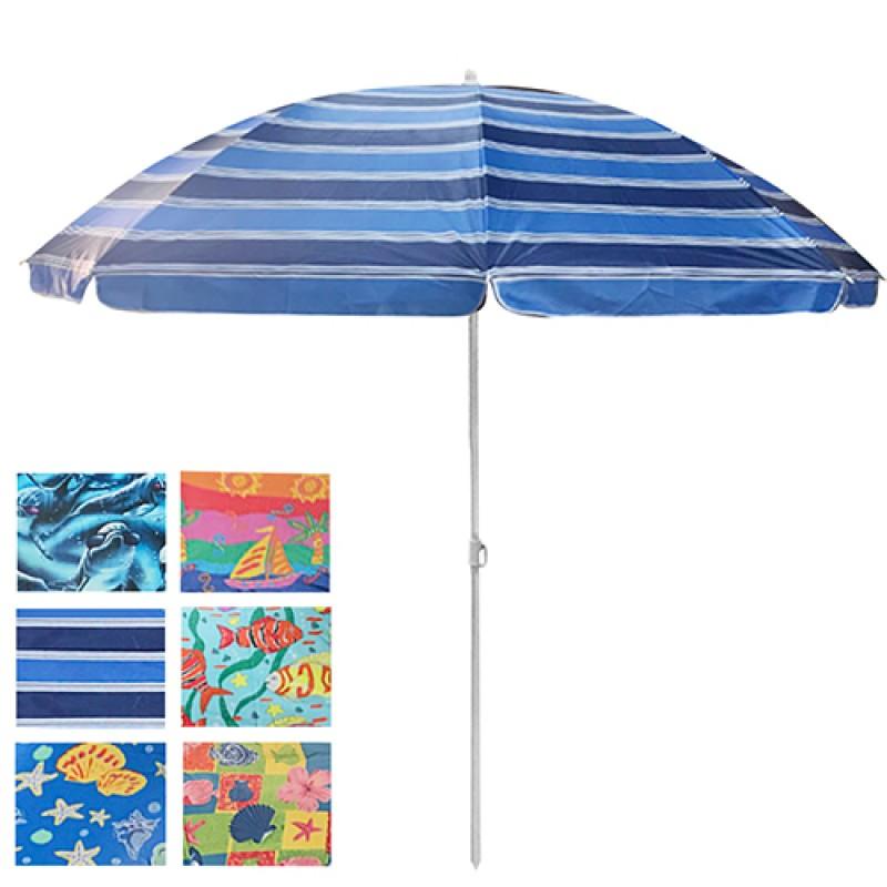 22443 Зонт пляжный d2.0м MH-0040 (12шт)