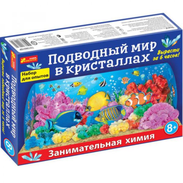 """17843 0260-1 Набір для дослідів """"Підводний світ в кристалах"""" 12138015Р"""