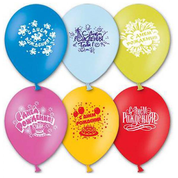 """26639 1103-0690 Кулька з малюнком 10"""" """"С Дньом рожденія"""""""