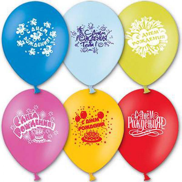 """26983 1103-0081 Кулька з малюнком 12"""" """"С Дньом Рожденія"""""""