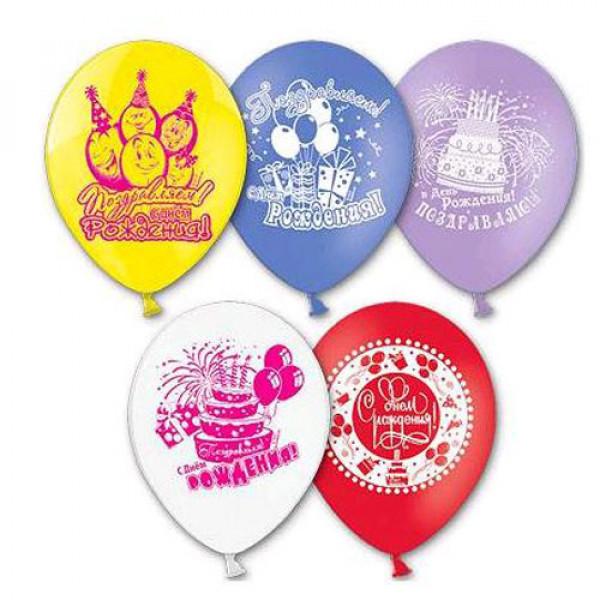 """26641 1103-1022 Кулька з малюнком 12"""" """" Поздр С Дньом Рожденія"""""""