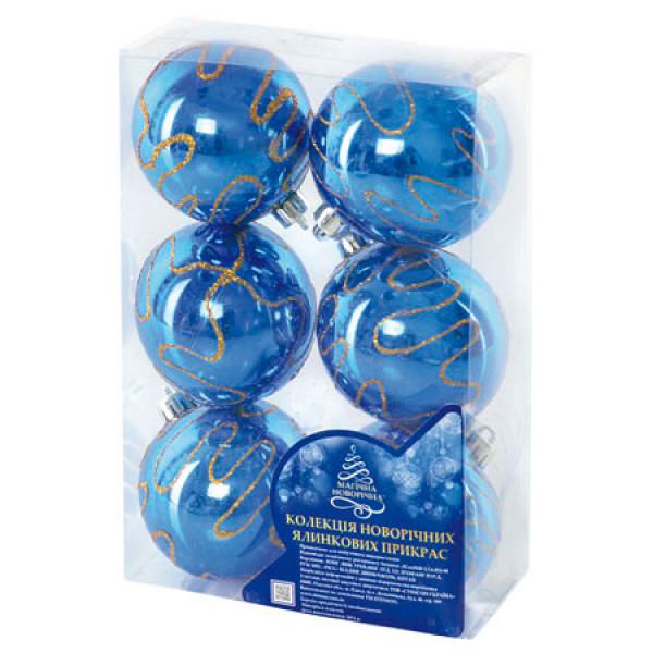 13183 8318 Кульки ялинкові, пластик, 7см, 6шт/наборі
