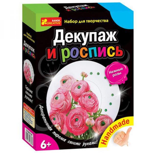 26260 6550-19 Декупаж та розпис.Рожеві квіти тарілка 15100372Р(64.98)