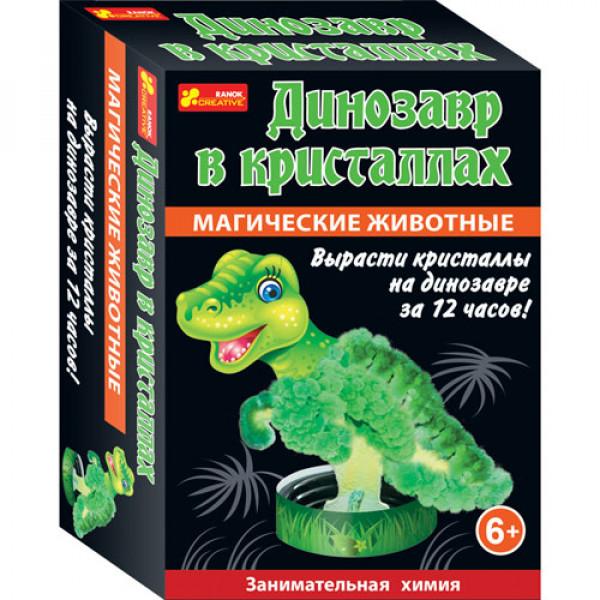 """19310 0265 Набор для опытов """"Магические животные. Динозавр в кристаллах"""" 12100327Р"""