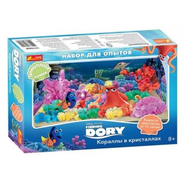 """20749 0260-3 Набір для дослідів """"Корали в кристалах.Рибка Дорі""""12176006Р(199.02)"""