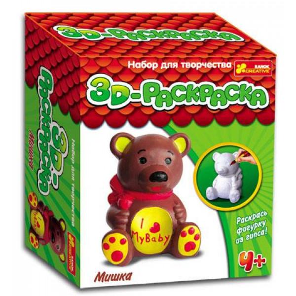 """7101 3044-8 3D-розмальовка - фігурка """"Ведмідь"""" 15100102Р"""