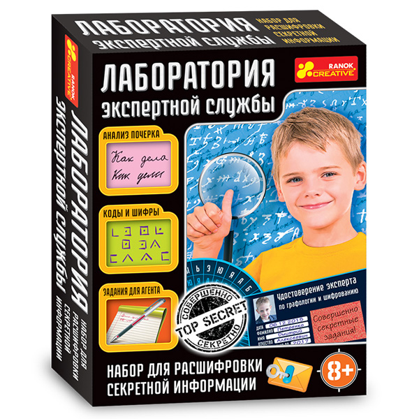 34987 0303 Лаборатория экспертной службы 12114069Р