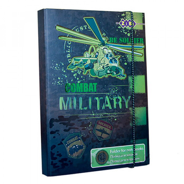 3467 /Папка для зошитів MILITARY, картонна, на гумках В5+ (175х240х25мм)