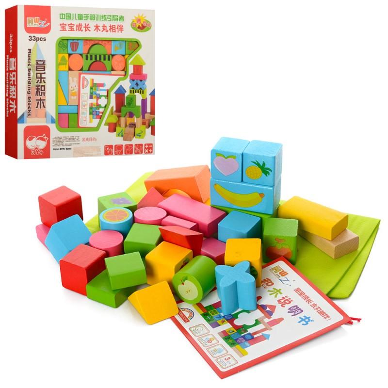32714 Деревянная игрушка Городок MD 0722 (20шт) 2 вида, в коробке, 29-27,5-5,5 см