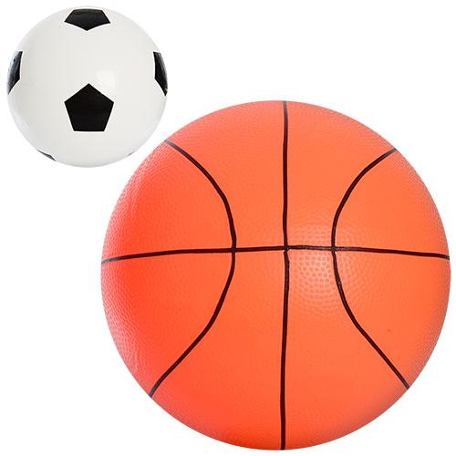 М'яч дитячий MS 0945 18'',  2 види (футбольний (420 г.),  баскетбольний (360 г.),  кул.,  20-16-4 см.