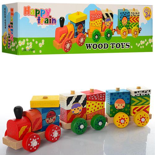 Дерев'яна іграшка Паровозик E12598 каталка,  геометрика,  кор.,  44, 5-8, 5-9 см.