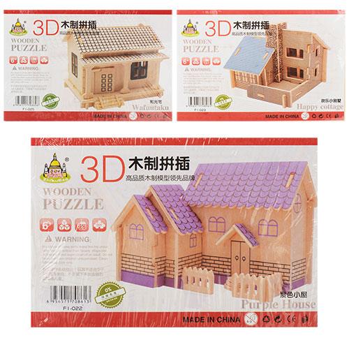 Деревянная игрушка Пазлы 3D D1-022-3-5  дом,  3 вида,  в кульке,  23-15, 5-0, 5см