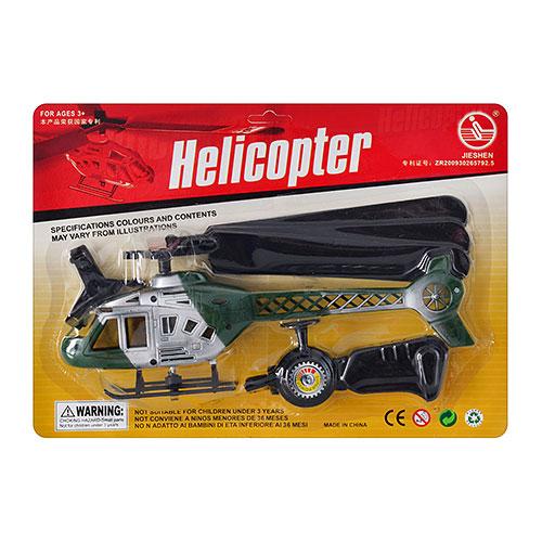 Вертолет M 1771  на запуске,  27см,  на листе,  33, 5-24-6см