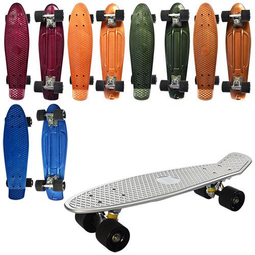 Скейт MS 0297  пенни,  55-14, 5см,  алюм.подвеска,  колесаПУ,  подшABEC-7, металлик, разобр 6цветов,